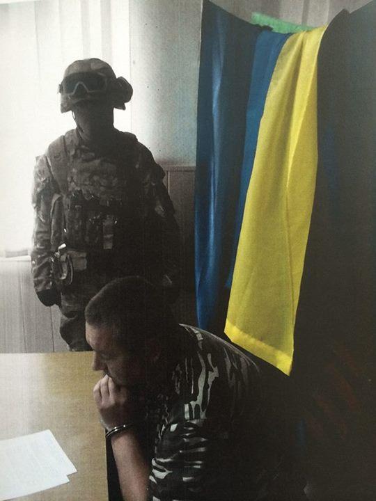 В рядах СБУ поймали завербованного российскими спецслужбами офицера