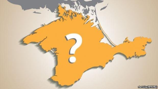 Генпрокуратура РФ назвала незаконною передачу Криму Україні в 1954 році