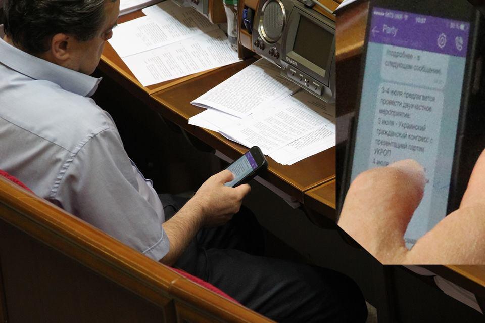 SMS-переписка депутата открыла новые секреты украинских политиков (ФОТО)