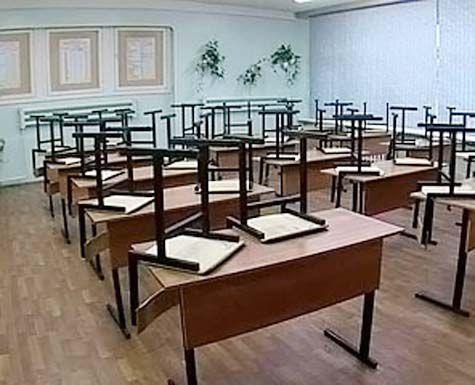 Закрытие школ. Образовательная реформа