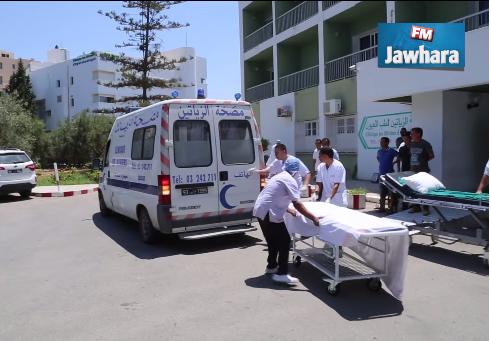 Під час кривавого теракту в Тунісі постраждала українка