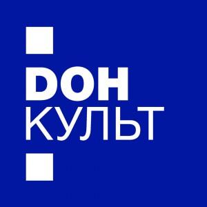 У Львові стартує культурний форум Донбасу