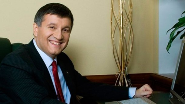 Аваков сказав людям гидоту (Фотофакт)