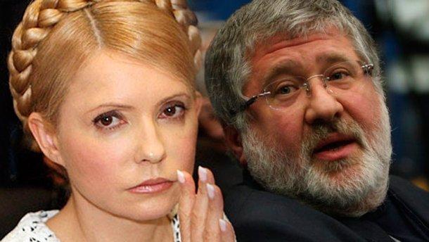 Яценюк розповів про резонансну змову Тимошенко з Коломойським