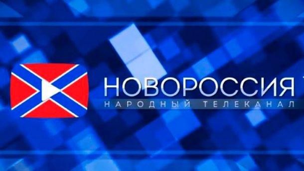 """На Одещині транслюють канал """"Новоросія"""", — депутат"""