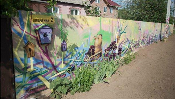 Село-казку створили активісти на Київщині