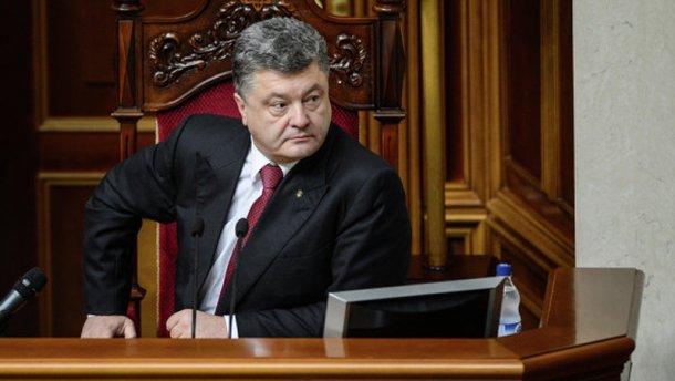 Оце так: Порошенко хоче, щоб Януковичу повернули звання президента (Документ)