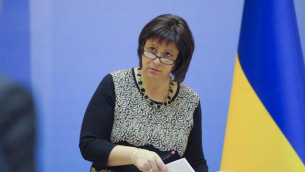Міністр розповіла, на що живе в Україні