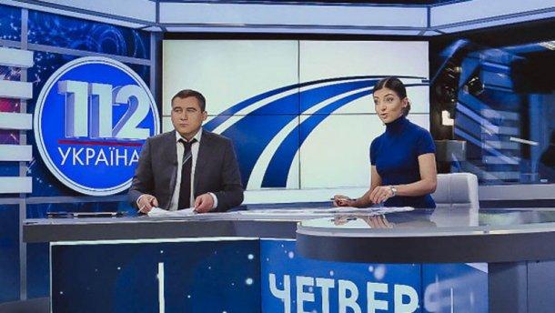 """""""112 канал"""" оштрафували на 130 тисяч гривень"""