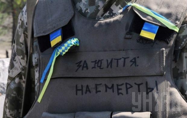 За сутки в зоне АТО ранены пятеро украинских военных