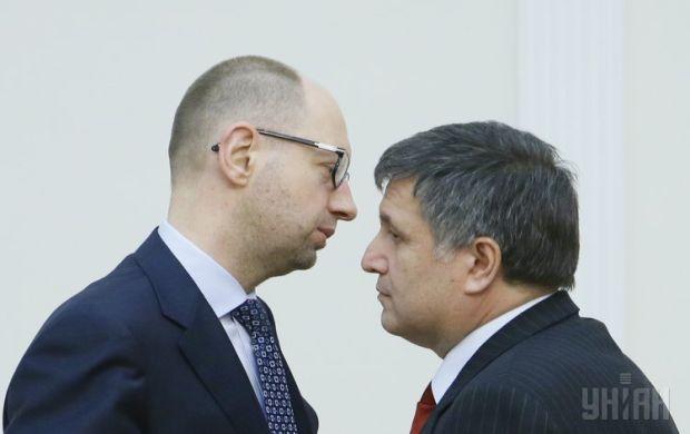 Яценюк та Аваков прибули з робочим візитом до Харкова