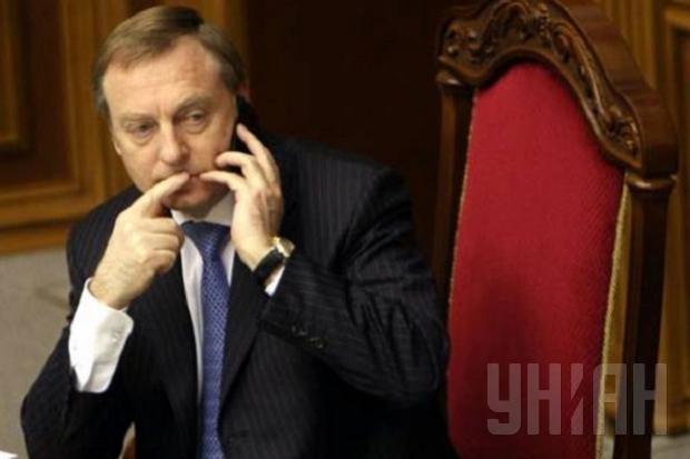 Суд відпустив Лавриновича під заставу в 1,2 мільйона гривень