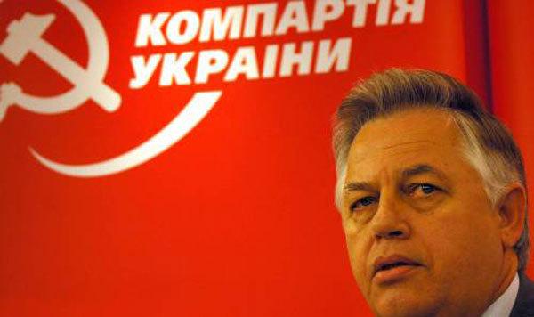 Мін'юст заборонив компартіям брати участь у виборах