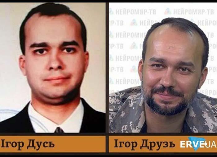 Сепаратист із Західної України мріє «повернутись сюди на танках» (ВІДЕО)