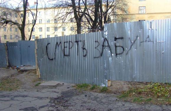 ЛМР відмовилась від будівництва багатоповерхівок на Стрийській, 45