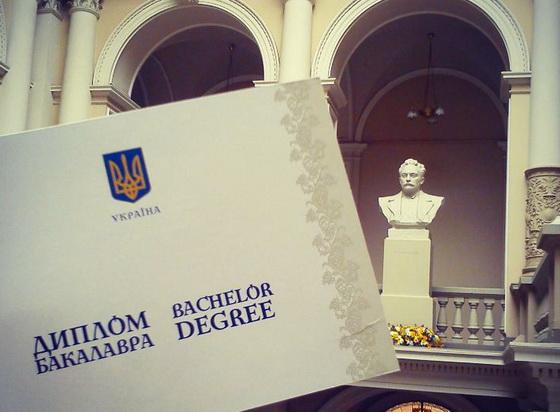 Из-за ошибки у студентов университета им. Франко отбирают дипломы