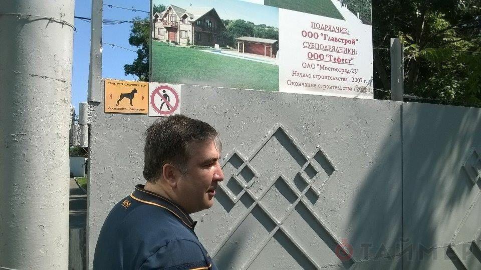 """Саакашвили отвоевал одесский пляж, захваченный """"киевским миллиардером"""" (ФОТО)"""