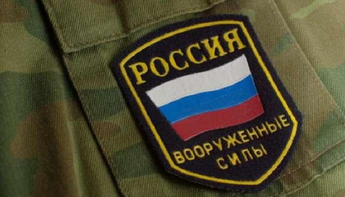 Затриманий на Донеччині росіянин зізнався, що він – кадровий військовий РФ