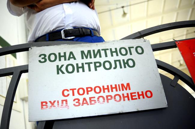 Контрабанда і вестерн у Мукачеві: винні всі