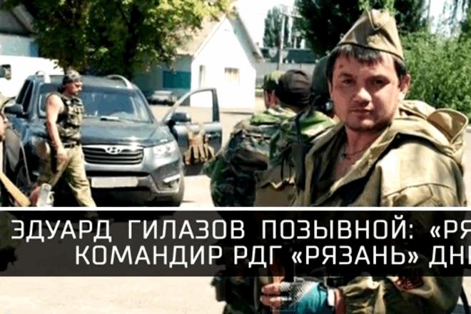 У мережі з'явилося правдиве відео про звірства російських найманців на Донбасі