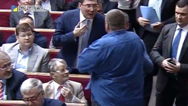 """У Раді знову сутички: Мосійчук """"наїхав"""" на Луценка (ВІДЕО)"""