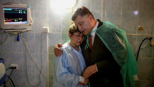 У Львові Президент відвідав постраждалих від теракту правоохоронців (ФОТО)