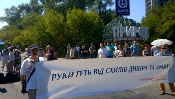 У Києві знову палять шини і перекривають дороги (фото, відео)