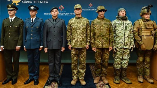 Українські солдати змінять образ: нова форма ЗСУ (ФОТО)