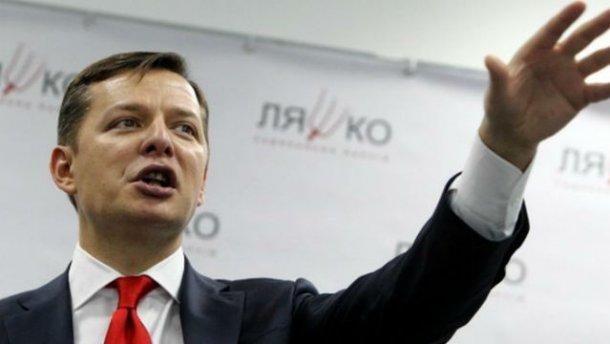 Ляшко заявляє, що Порошенко має злочинний бізнес з російським олігархом (фото)