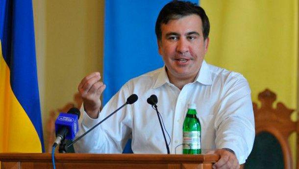 Интерпол отказался разыскивать Саакашвили