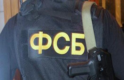 В ФСБ пытались завербовать трех украинских рыбаков