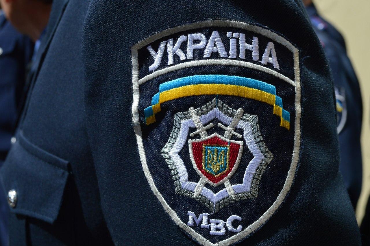 У Львові міліція затримала псевдотерориста