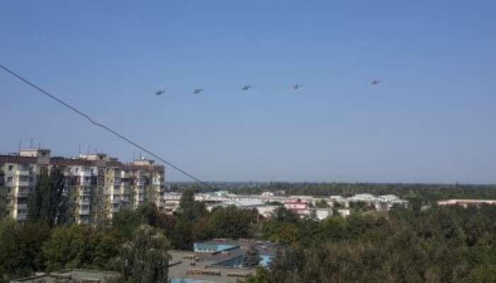 Над Днепропетровском пролетели боевые вертолеты (ФОТО)