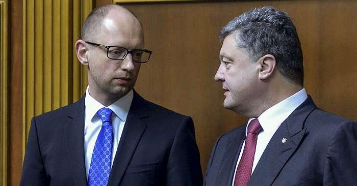 Порошенко и Яценюк прибыли в Верховную Раду