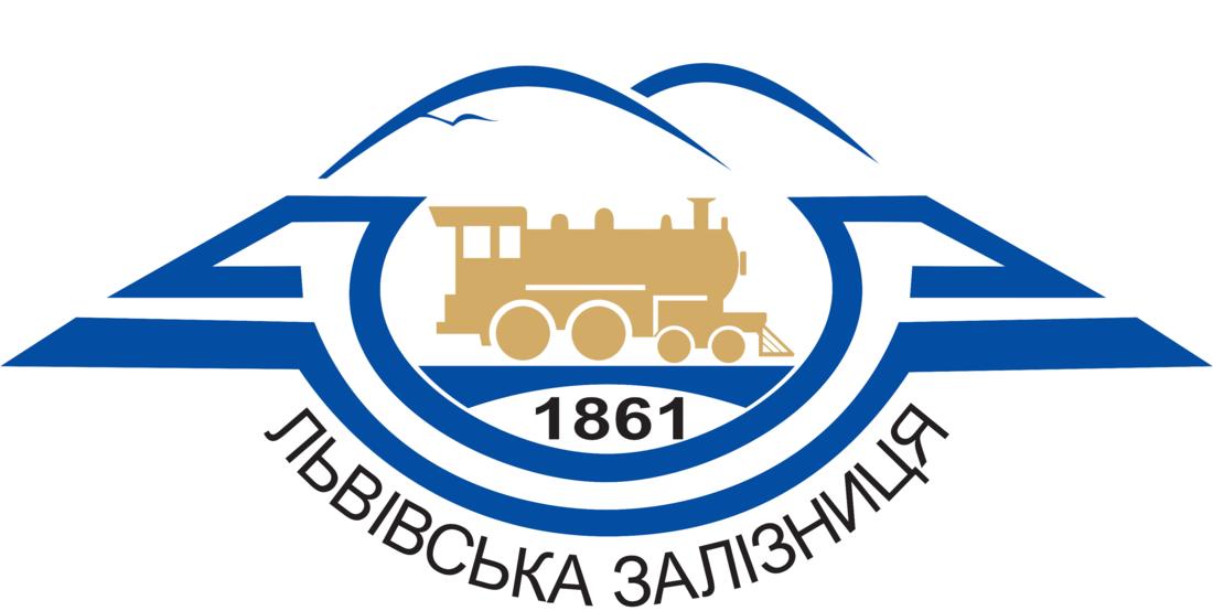 """Через """"зайців"""" звільнили чотирьох провідників """"Львівської залізниці"""""""