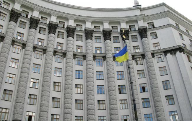 У Кабміні з'явилася посада уповноваженого з питань Криму і Севастополя