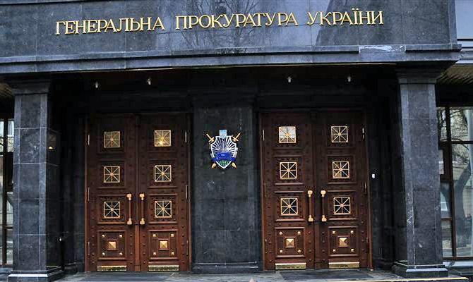 ГПУ оголосила в розшук 145 колишніх прокурорів Криму
