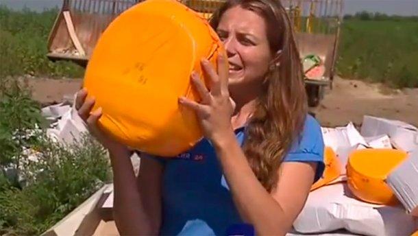 Ідіотизм дня: в Росії закопують в яму 10 тонн європейського сиру (ВІДЕО)
