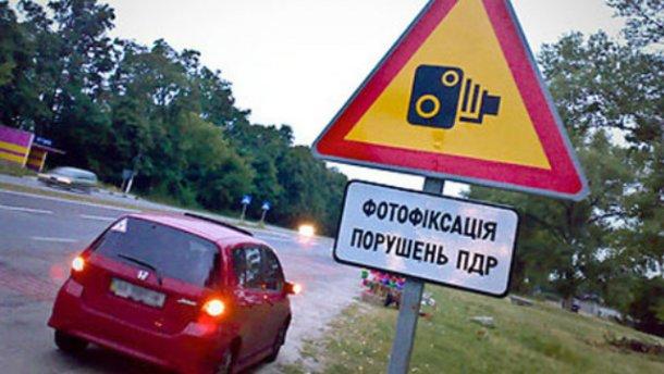 Відтепер в Україні дозволена фото- та відеозйомка порушень на дорогах