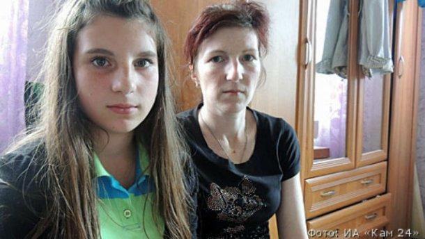 """Росіянка побила українську дівчинку-біженку і обізвала її """"хохлушкою"""""""