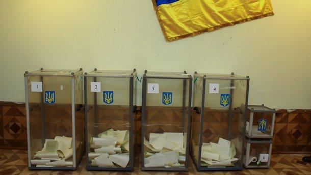 Стало відомо, коли відбудуться вибори на Донеччині