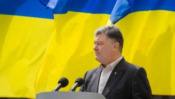 Це оберіг усіх українців, — Порошенко закликав яскраво відзначити День прапора