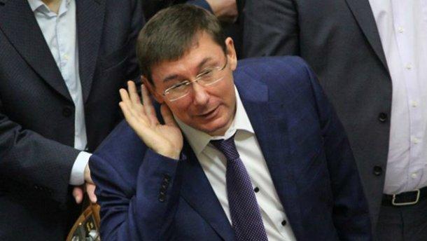 """Луценко о переговорах с """"Народным фронтом"""": это не похоже на тех, кто хочет договориться"""