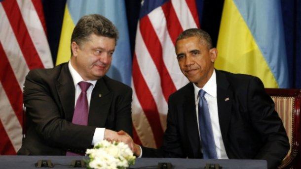 Российского депутата разозлило поздравления Обамы с Днем Независимости Украины
