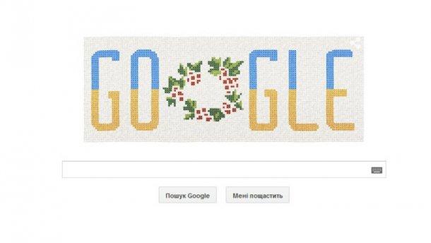 Google привітав Україну з Днем Незалежності