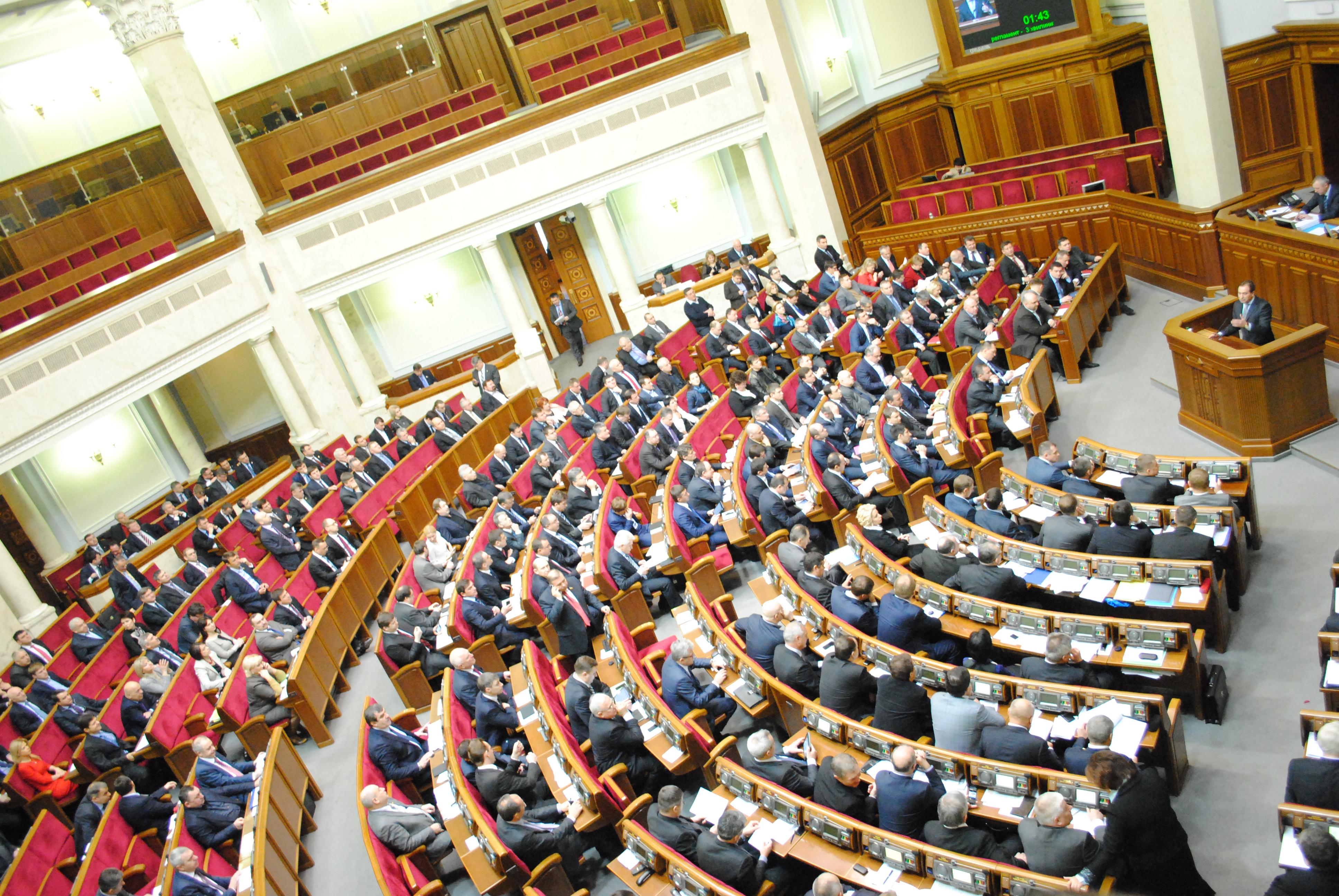Рада проголосовала за реструктуризации госдолга и повышение соцстандартов