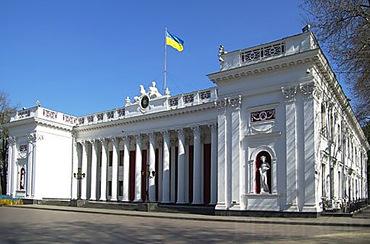 В Одеській міськраді побились депутати (Відео)