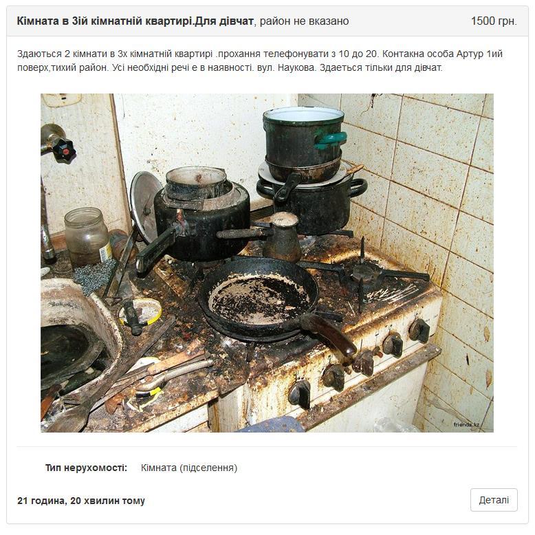 """Орендуй квартиру і """"помри"""": як наживаються львівські маклери (ФОТО, ВІДЕО)"""