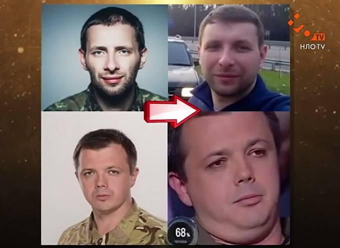 У соцмережах показали, як розтовстіли герої Майдану за час депутатства (ФОТО)