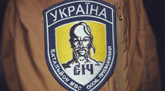 "Боеприпасы в батальйоне ""Сич"" хранили незаконно, – МВД"
